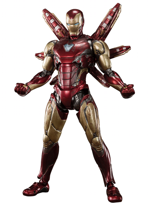 Bandai Tamashii Nations Avengers: Endgame - Iron Man Mark 85 (Final Battle Edition) S.H. Figuarts