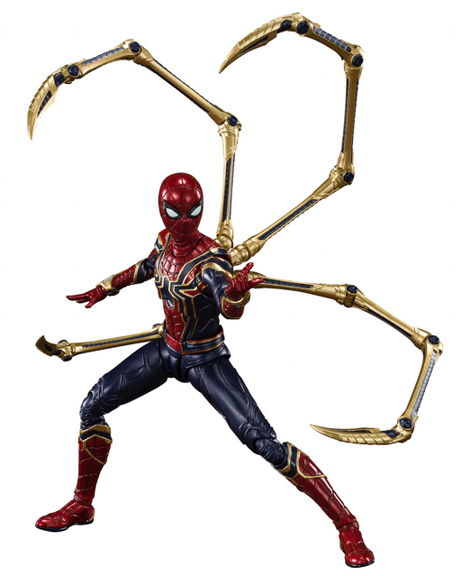 Bandai Tamashii Nations Avengers: Endgame - Iron Spider (Final Battle Edition) S.H. Figuarts