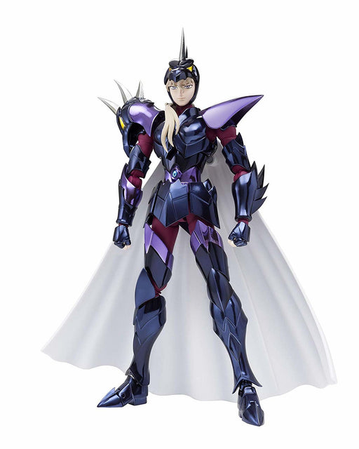 Bandai Tamashii Nations Saint Cloth Myth EX: Saint Seiya - Alpha Dubhe Siegfried