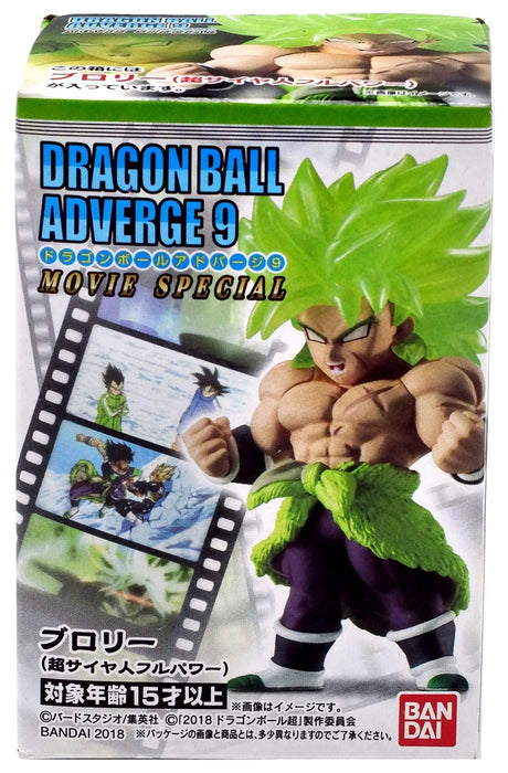 Bandai Shokugan Dragon Ball Adverge Vol. 9 - Full Power Broly
