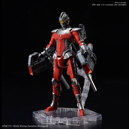 Bandai Hobby Ultraman Suit Ver 7.3 (Fully Armed) Figure-rise Standard 1/12 Model Kit
