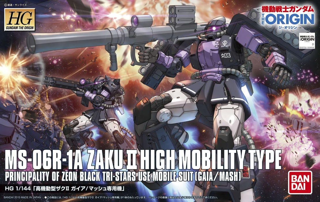 Bandai Hobby Gundam The Origin - #003 MS-06R-1A Zaku II Gaia/Mash Custom 1/144 HG Model Kit