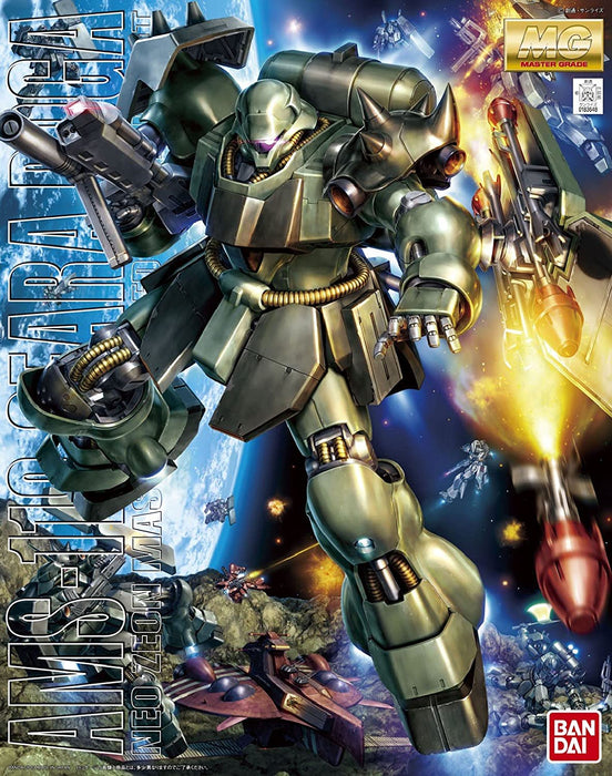 Bandai Hobby Char's Counterattack - Geara Doga 1/100 MG Model Kit