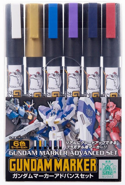 GSI Creos AMS 124 Gundam Marker Advance Set