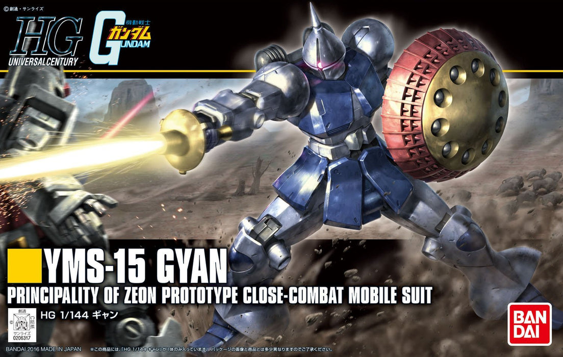 Bandai Hobby Mobile Suit Gundam - #197 Gyan (Revive) 1/144 HG Model Kit