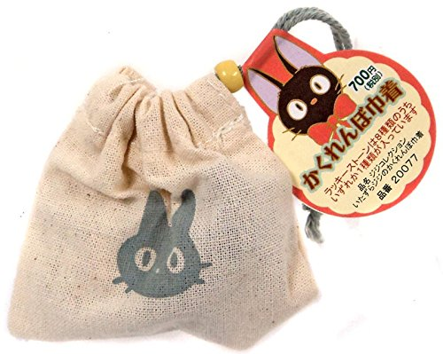 Benelic Studio Ghibli: Kiki's Delivery Service - Hide and Seek Jiji Blind Pouch