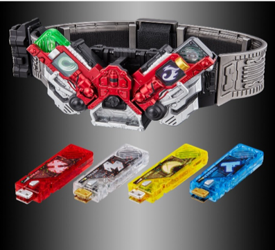 Bandai Asia Toy Kamen Rider W - Complete Selection Modification W Driver (Ver 1.5) Belt