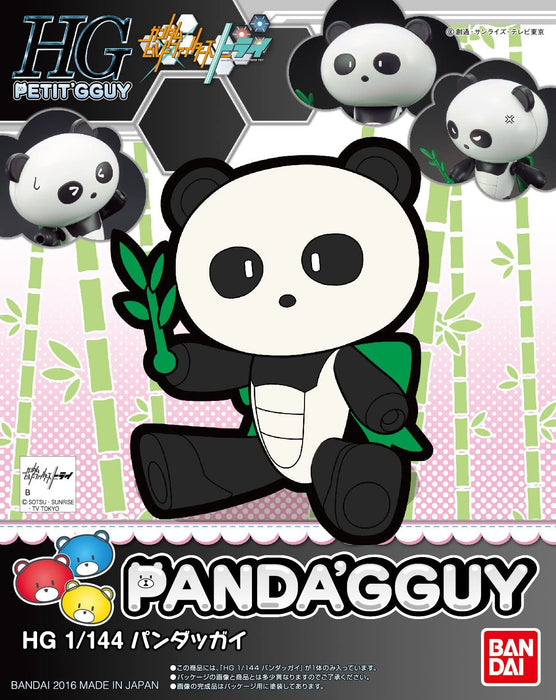 Bandai Hobby Gundam Build Fighters Try: Petit'Gguy - #07 Panda'gguy 1/144 HG Model Kit