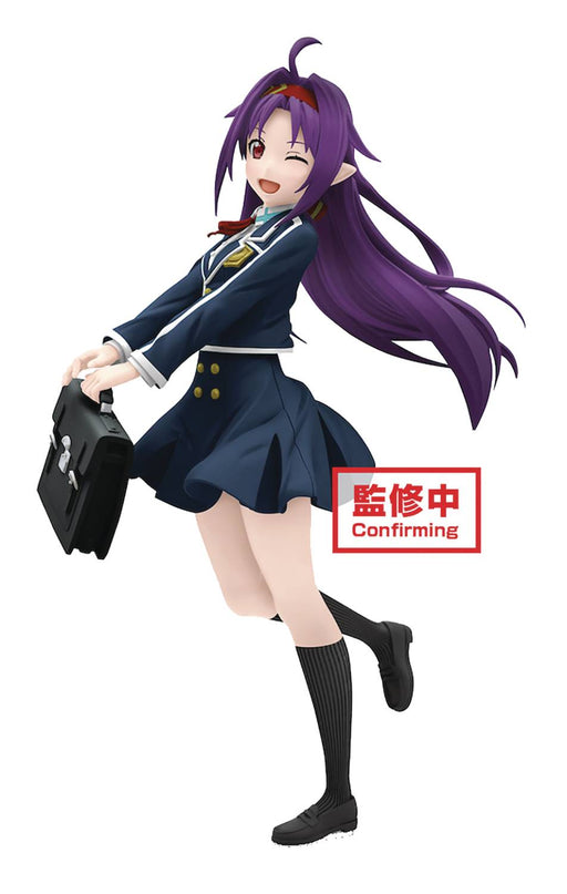 Banpresto Sword Art Online: Memory Defrag EXQ Yuuki (Version 4) PVC Figure