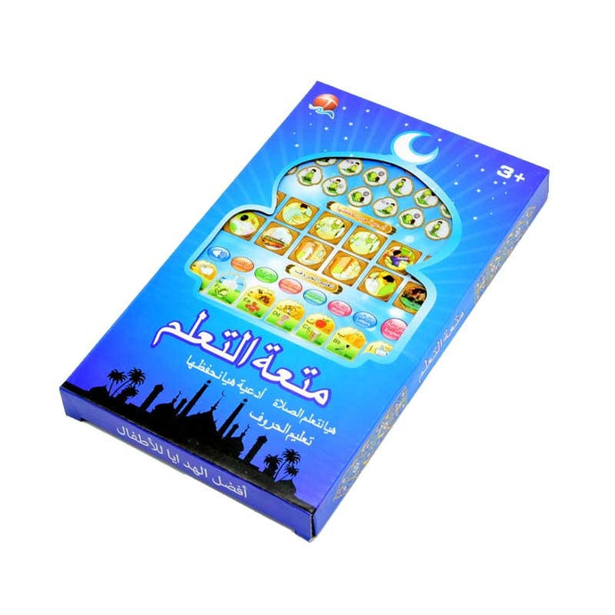 Educational Quran Tablet and Arabic Learning - MomProStore