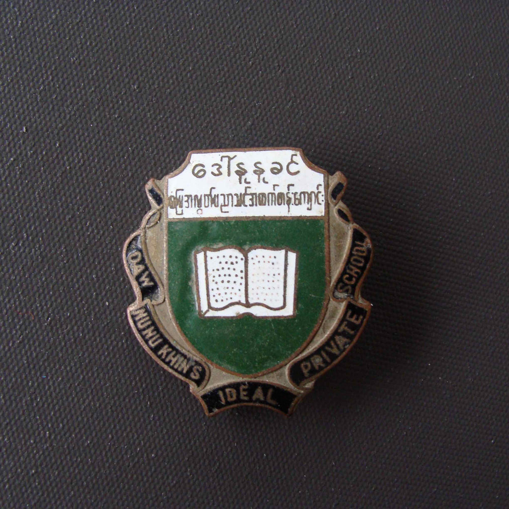 Old Private School Badge