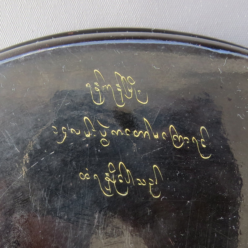 Old Lacquer Plate