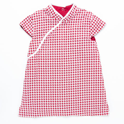 The Cool Houndstooth Reversible Cheongsam