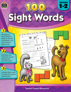 100 Sight Words (Gr. 1_2)