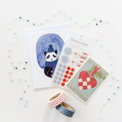 Christmas Gift Kit - Blue