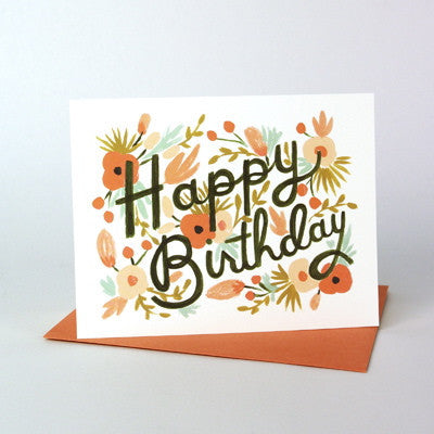 Floral Burst Happy Birthday Card