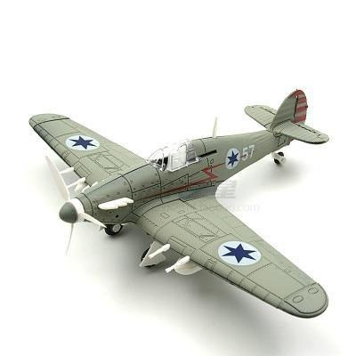 Maquette Avion Hurricane Marron
