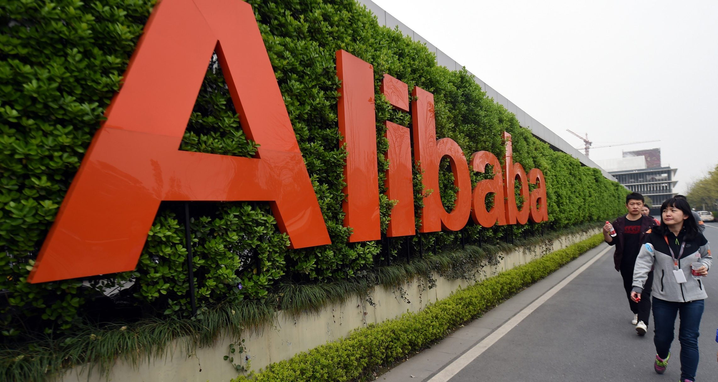 Chinese retail giant Alibaba reported