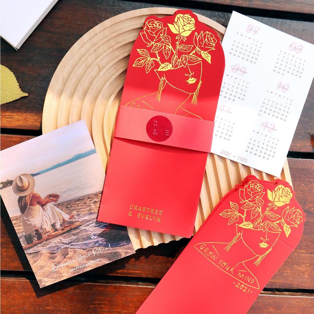 Chinese New Year Red Packet & Calendar Set