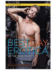 Best Gay Erotica Of The Year 2017