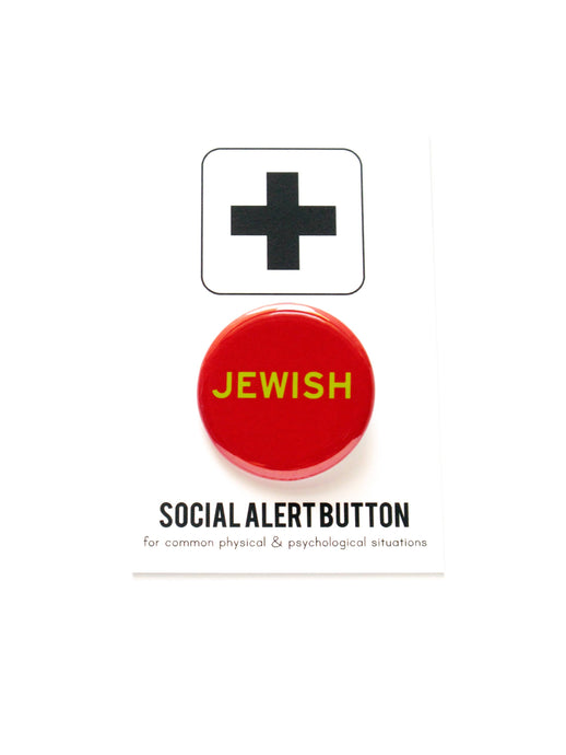 WORD FOR WORD factory - JEWISH holiday button
