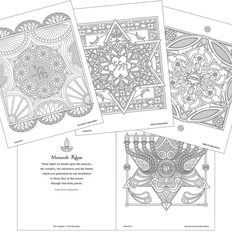 Hebrew Illuminations Coloring Book