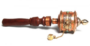 "Tibetan Prayer Wheel 12""H"