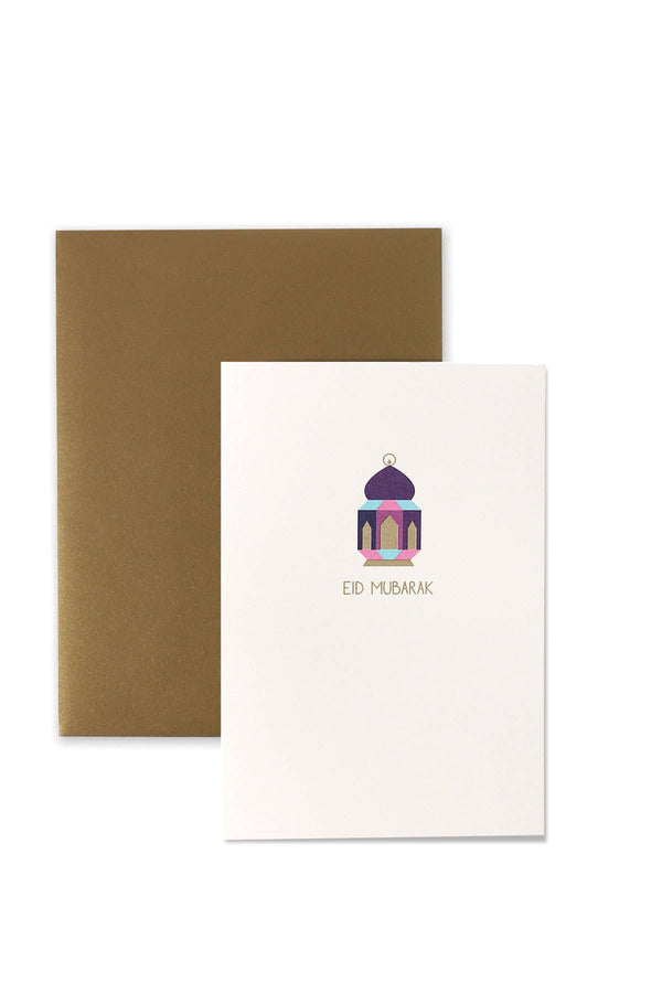 Solitaire Lantern Card by Hello Holy Days!