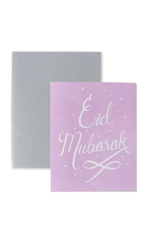 Mod Calligraphy Eid Card by Hello Holy Days!