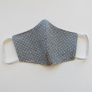 Child Elastic Ear Face Mask - Grey Xs