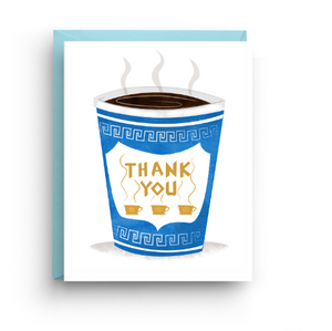 Greek Coffee Thanks Card by Nicole Marie Paperie