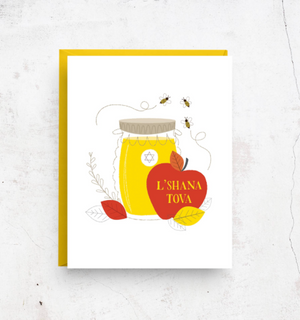 Rosh Hashanah, Jewish New Year Card by Nicole Marie Paperie
