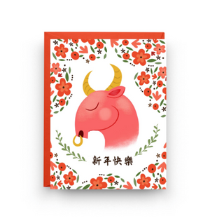 Year of the Ox, Chinese Lunar New Year Card by Nicole Marie Paperie