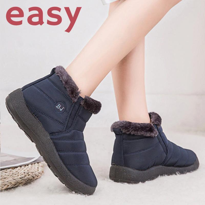 EASY Winter Warm Waterproof Snow Ankle Boots