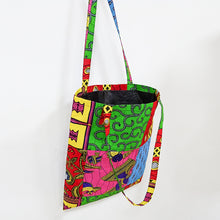 Load image into Gallery viewer, Ankara Shoulder Bag