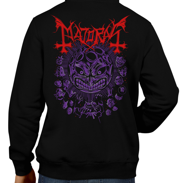This unisex hoodie rocks. Black Hoodie For Men or Women. Sizes S to 5X - Nintendo, Ocarina of Time, Metalheads, Music, Retrogaming, Gamer, Hoody, Winter, Majoras Mask, Skull, Hyrule, Triforce, Ghost Band, OOT, N64, The Legend of Zelda, TLOZ, Link, Boss, BOTW, Video Game, Shop, Graphic Art, Skullkid, Moon, Dawn, Transform, MM