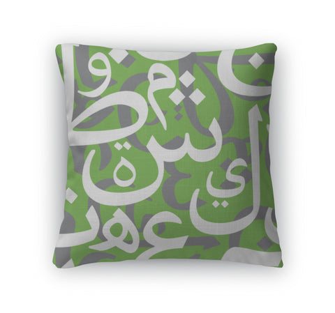 Throw Pillow, Arabic Letters Pattern - the-american-pandaa