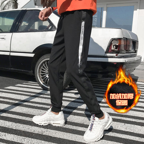 Men sports polyester material plus size korean style striped pants - the-american-pandaa