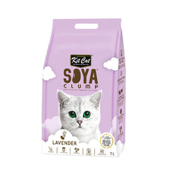 Kit Cat Soya Clump Soybean Litter - Lavender - 3kg