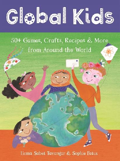 An illustrated cover of the Global Kids card deck. A purple banner at the top with white words. Underneath are various chihldren around a globeon a green and orange background