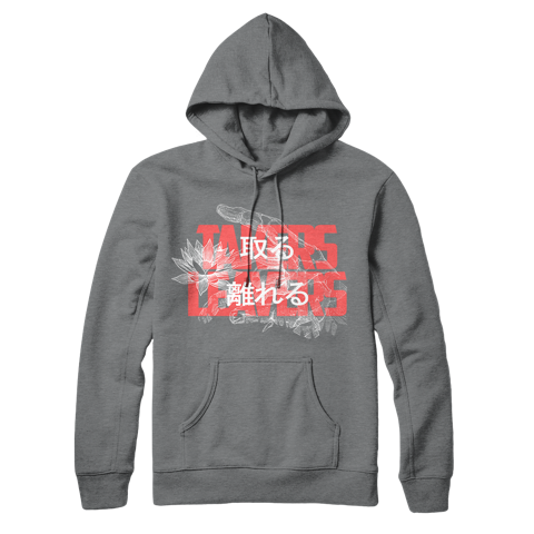 Takers Leavers - Kanji Grey Hoodie