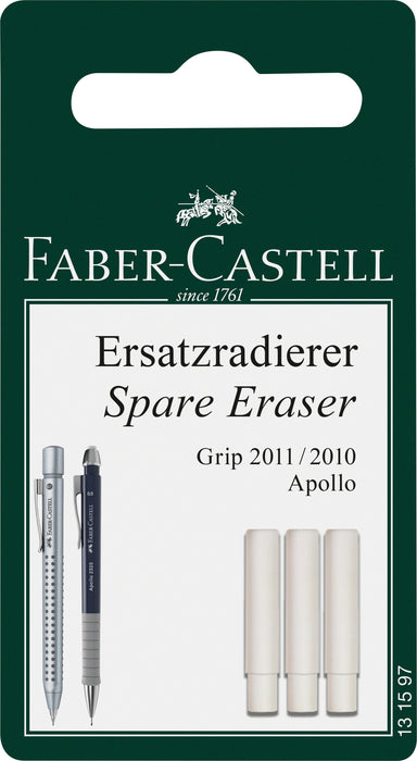 Spare erasers for Grip 2010 and Grip 2011 Mechanical Pencil - Blesket Canada