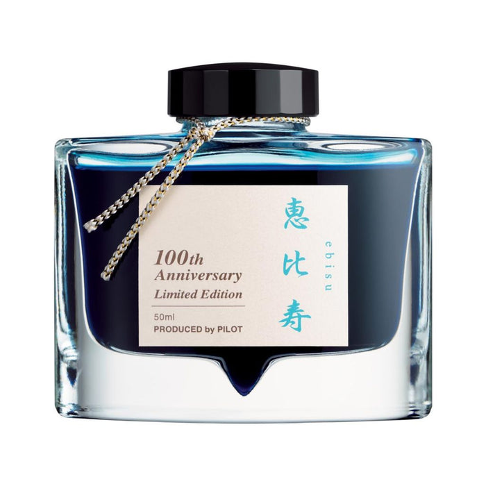 Pilot 100th Anniversary Iroshizuku ink bottle - Blesket Canada