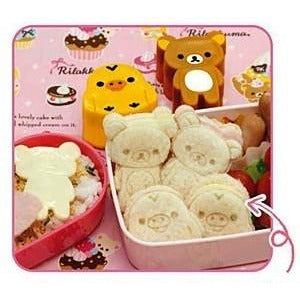 Rilakkuma Bear & Chick Cutter & Stamper Set