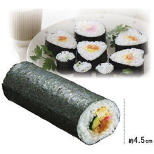 Load image into Gallery viewer, Easy Sushi Maker - Yellow Round
