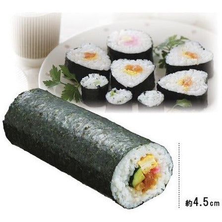 Easy Sushi Maker - Yellow Round