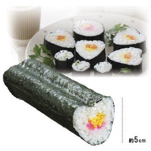 Load image into Gallery viewer, Easy Sushi Maker - Pink Heart