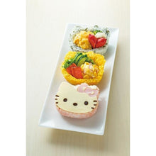 Load image into Gallery viewer, Hello Kitty Rice Cup Maker