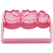 Load image into Gallery viewer, Create Your Own Edible Lunch Box Dividers (Baran) - Hello Kitty