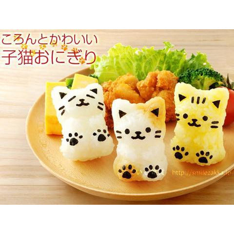 Neko Cat Rice Mould Set